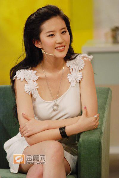 Liu Yifei2