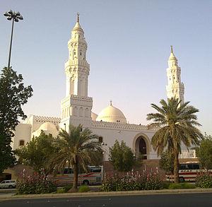 Masjid Dua Kiblat