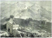 tembok china