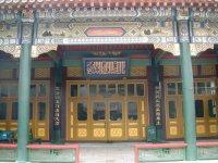 Masjid Beijing Jinshifang