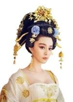 tian-ming