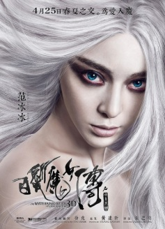 Fan Bingbing The-White-Haired-Witch-of-Lunar-Kingdom-
