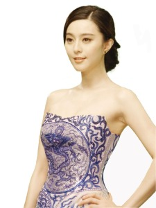 FUn BIngbing Blu and White dress