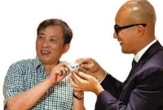 Mangkuk Cheng Hua